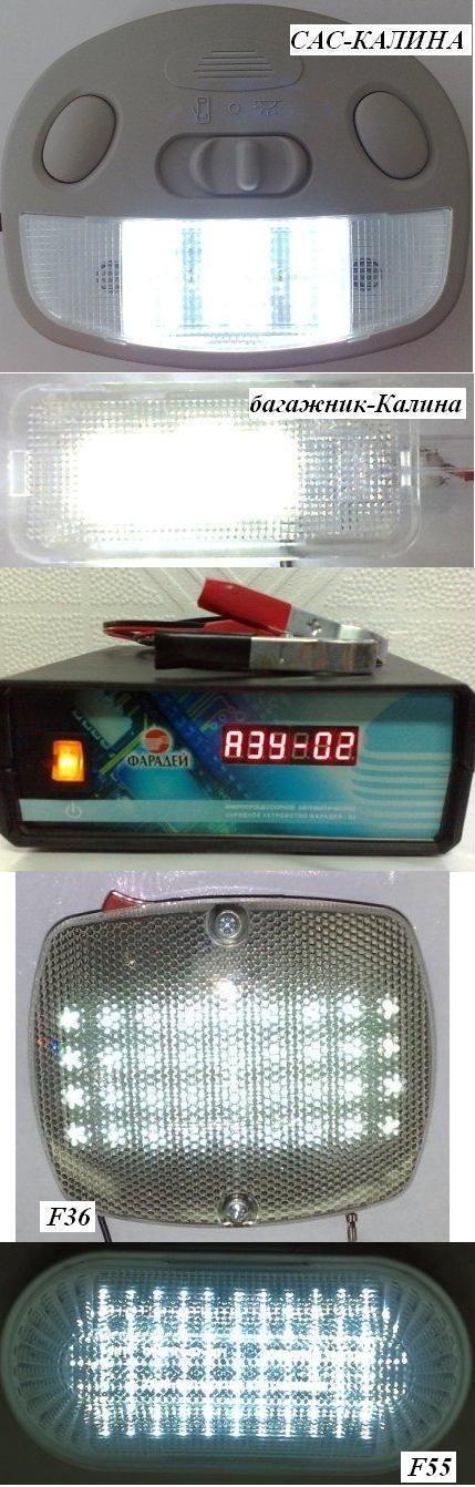 зарядные устройства для телефонов отавтомобильного аккумулятора 12 вольт